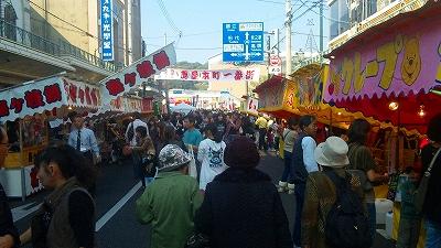 2010 かのや秋祭り